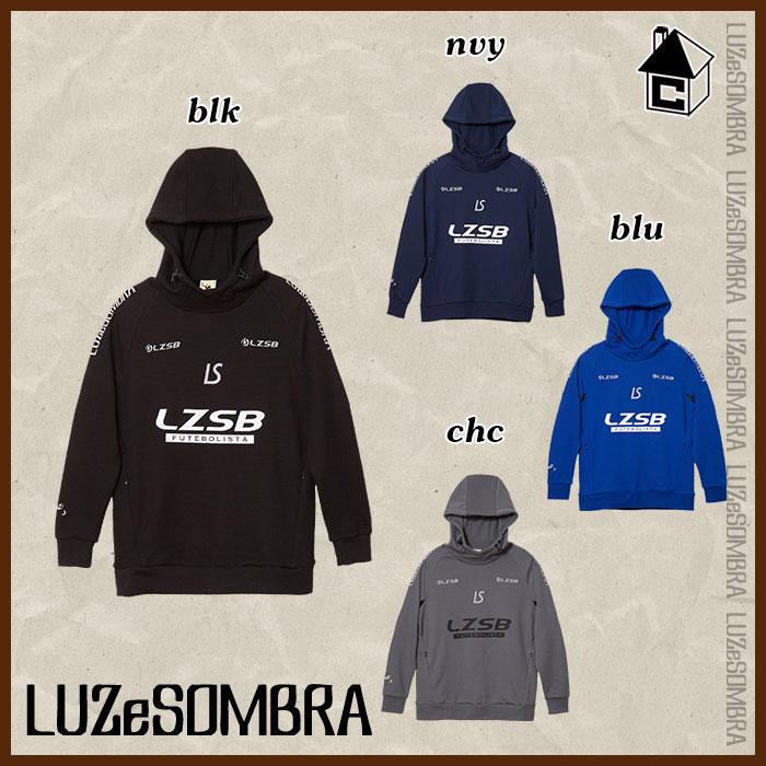 LUZ e SOMBRA/LUZeSOMBRA【ルースイソンブラ】HYBRID SWEAT LZSB PULLOVER PARKA〈ハイブリッド スウェット プルオーバーパーカー ジャージ〉F1811103
