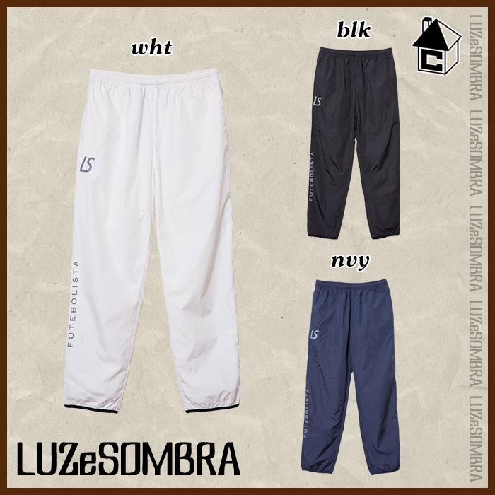 LUZ e SOMBRA/LUZeSOMBRA【ルースイソンブラ】HYBRID TAFTA MESH LONG PANTS〈ナイロン スリム メッシュ ピステ ロングパンツ〉F1811401