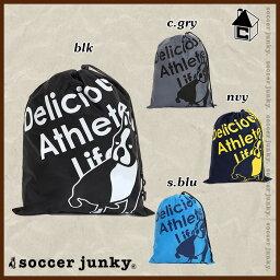 Soccer Junky多包〈足球室內五人足球鞋袋背狗窩+1>CP18091