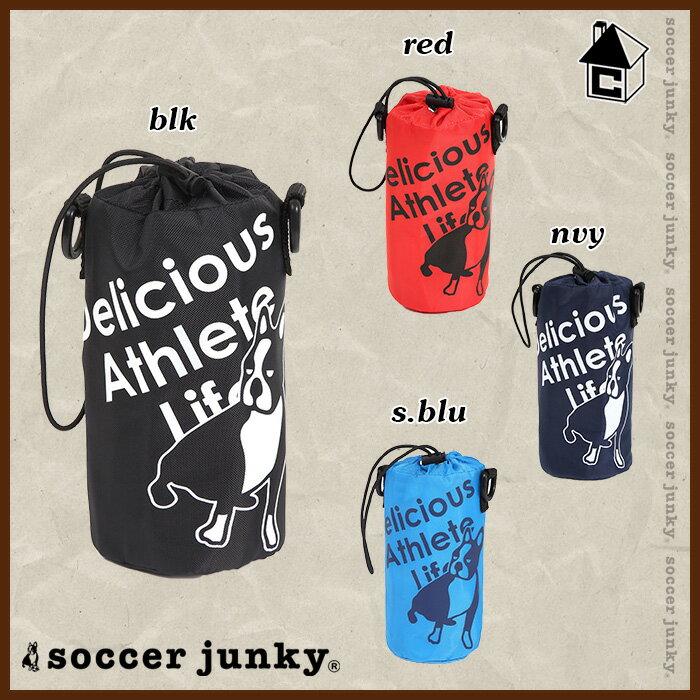 Soccer Junky【サッカージャンキー】ペットボトルカバー〈サッカー フットサル ボトルケース お飲み物の家〉CP18093