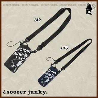 SoccerJunky【サッカージャンキー】ペットボトルカバー〈サッカーフットサルボトルケースお飲み物の家〉CP18093