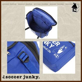 SoccerJunky【サッカージャンキー】バックパック〈リュックバッグカバン十年先のSJストーリー〉SJ18086