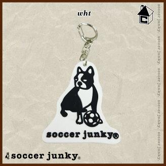 SoccerJunky【サッカージャンキー】soccerJunkyラバーキーホルダー〈サッカーフットサル〉SJ18474