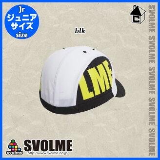 svolme【スボルメ】Jrトレーニングキャップ〈サッカーフットサルジュニア帽子子供用〉181-67021
