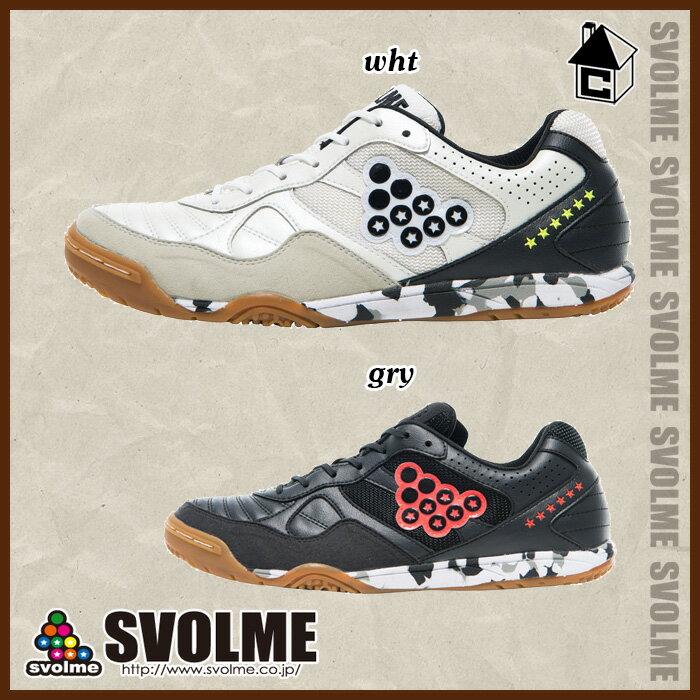 svolme【スボルメ】EL HISTA-3 〈サッカー フットサル シューズ 靴 エルヒスタ〉181-69761
