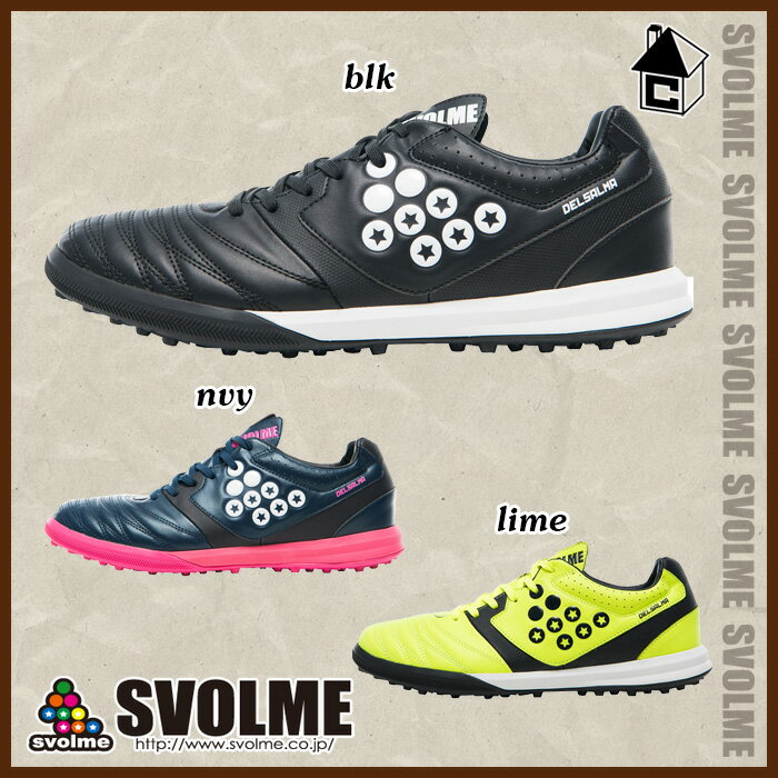 svolme【スボルメ】DELSALMA-4 TF〈サッカー フットサル シューズ 靴 デルサルマ〉181-69862