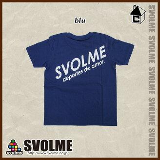 svolme【スボルメ】GO!GO!JAPAN!TシャツN〈サッカーフットサル半袖Tシャツ〉182-97300