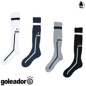goleador【ゴレアドール】ジャガードソックス〈フットサル・サッカー・ストッキング〉G-200