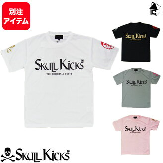 SKULLKICKS【スカルキックス】casapaterna×SKULLKICKSコラボロゴプラクティスTシャツ〈サッカーフットサルプラシャツユニフォーム〉CASA-SK005