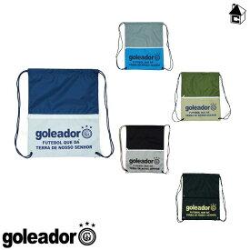 goleador【ゴレアドール】ナップサック〈フットサル サッカー アクセサリー〉G-973