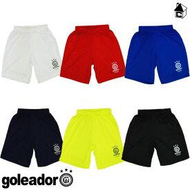 goleador【ゴレアドール】プラパンツ〈サッカー フットサル プラパン ユニフォーム〉G-957