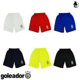 goleador【ゴレアドール】プラパンツKIDS〈サッカー フットサル プラパン キッズ〉G-957