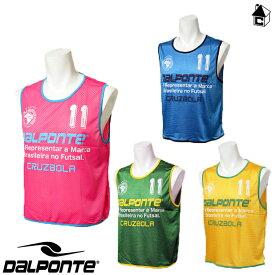 DalPonte【ダウポンチ】ビブスセット(サッカー フットサル ビブス セット)DPZ33