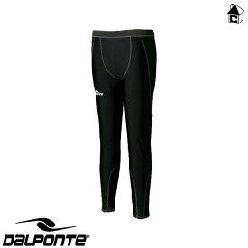 DalPonte【ダウポンチ】アンダーウォーマーパンツ(サッカー フットサル インナー スパッツ)DPZ0076