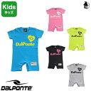 DalPonte【ダウポンチ】ロンパース〈サッカー フットサル ベビー服 子供服〉DPZ68