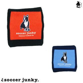 SoccerJunky【サッカージャンキー】ドリブル+1インナー付きプラパン〈サッカーフットサルゲームパンツユニフォーム〉SJ15502