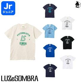 LUZ e SOMBRA/LUZeSOMBRA【ルースイソンブラ】Jr GINGA LOGO T-SHIRT〈サッカー フットサル ジンガロゴ Tシャツ ジュニア 半袖 子供用〉S1616044