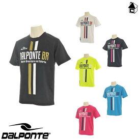 【SALE40%OFF】DalPonte【ダウポンチ】プラクティスTシャツ〈セール サッカー フットサル プラシャツ ゲームシャツ 半袖〉DPZ0174