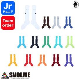 svolme【スボルメ】ゲームソックスJ〈チームオーダー ストッキング 靴下 ジュニア 子供〉141-26422