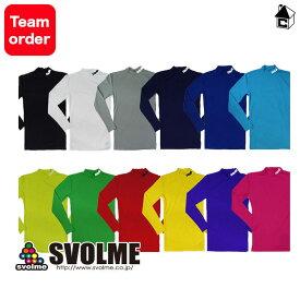 svolme【スボルメ】長袖パワーインナー〈チームオーダー トレーニングシャツ〉143-49603