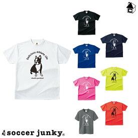 Soccer Junky【サッカージャンキー】パンディアーニ ドライTシャツ〈スポーツ トレーニング プラTシャツ 横浜FC〉CP17044