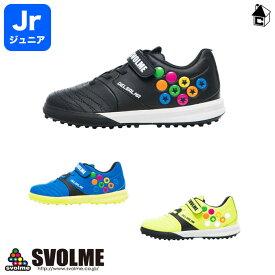 svolme【スボルメ】DELSALMA-4 TF J〈サッカー フットサル シューズ 靴 デルサルマ ジュニア キッズ〉181-70062