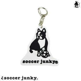 SoccerJunky【サッカージャンキー】hairlegendキーホルダー〈サッカーフットサルカラビナ〉SJPK099