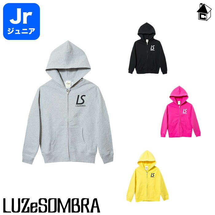 LUZ e SOMBRA/LUZeSOMBRA【ルースイソンブラ】Jr LS LOGO FULL ZIP PARKER〈ジュニア パーカー フルジップ キッズ 子供用〉F1822135
