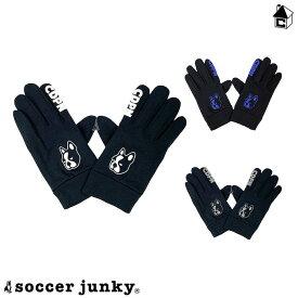 Soccer Junky【サッカージャンキー】フィールドグローブ〈サッカー フットサル パンディアーニ君 スマホ対応 男前+9〉CP18588