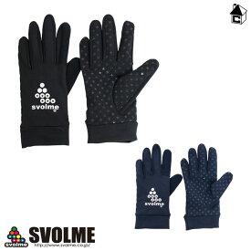 svolme【スボルメ】フィールドグローブ〈サッカー フットサル 手袋〉18-04429