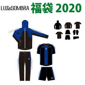 LUZ e SOMBRA/LUZeSOMBRA【ルースイソンブラ】数量限定LUZ e SOMBRA 福袋 〈フットサル サッカー スタンダード 大人 福袋〉F219-001