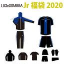 LUZ e SOMBRA/LUZeSOMBRA【ルースイソンブラ】数量限定LUZ e SOMBRA JUNIOR 福袋 〈フットサル サッカー スタンダード 子供 キッズ Jr …