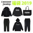 Soccer junky【サッカージャンキー】数量限定claudio pandiani 2020 福袋〈フットサル サッカー 福袋〉HB029