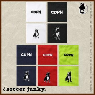 SoccerJunky【サッカージャンキー】ライトウィンドハーフパンツ〈ゲームパンツピステ練習着表撥水神の子+10〉SJ18571