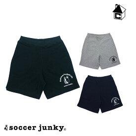 Soccer Junky【サッカージャンキー】スウェットハーフパンツ〈サッカー フットサル スエット ハーフパンツ イヌノキモチ〉SJ16098