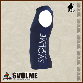 svolme【スボルメ】ノースリインナー〈サッカーフットサルノースリーブインナー〉1191-07103