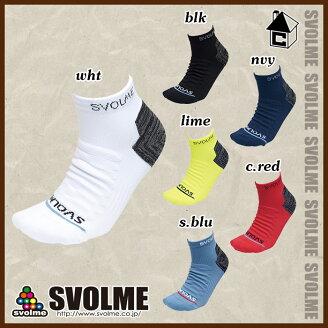 svolme【スボルメ】トレーニングショートソックス〈サッカーフットサルストッキングミドル靴下〉181-66022