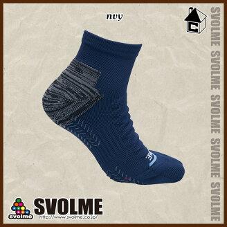 svolme【スボルメ】TRショートソックス〈サッカーフットサルストッキングミドル靴下〉1191-09022