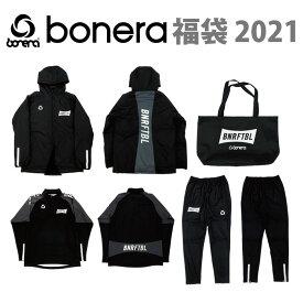 bonera【ボネーラ】数量限定bonera 福袋 2021〈フットサル サッカー 福袋〉BNR-2021