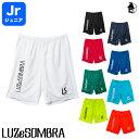 LUZ e SOMBRA/LUZeSOMBRA【ルースイソンブラ】Jr SIMPLE STANDARD PRA-PANTS〈サッカー フットサル プラパン ジュニア ユニフォーム ゲ…