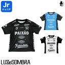 LUZ e SOMBRA/LUZeSOMBRA【ルースイソンブラ】Jr PX PRA-SHIRT〈サッカー フットサル プラシャツ ジュニア ユニフォー…