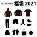 LUZ e SOMBRA/LUZeSOMBRA【ルースイソンブラ】数量限定ADULT SELECT PACK〈フットサル サッカー スタンダード 大人 福…