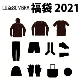 LUZ e SOMBRA/LUZeSOMBRA【ルースイソンブラ】数量限定ADULT SELECT PACK〈フットサル サッカー スタンダード 大人 福袋〉F220-001