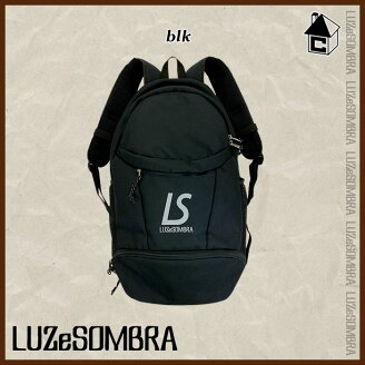 LUZeSOMBRA/LUZeSOMBRA【ルースイソンブラ】MOBILITYBACKPACK〈フットサルモビリティーバックパックバッグリュックサック〉S1711700