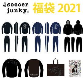 Soccer junky【サッカージャンキー】数量限定claudio pandiani 2021 福袋〈フットサル サッカー 福袋〉HB038