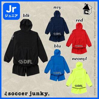 SoccerJunky【サッカージャンキー】ジュニアトレーニングハーフパンツ〈Jrキッズ子供用フットサルサッカー虹色〉CP18041K