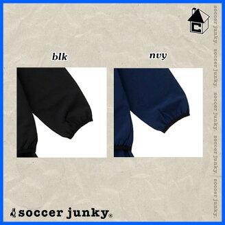SoccerJunky【サッカージャンキー】ジュニアギアセット〈Jrキッズ子供用フットサルサッカー上下セット〉CP19008K