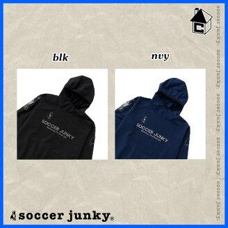 SoccerJunky【サッカージャンキー】ピステ上下セット〈Jrキッズ子供用フットサルサッカーsocialworkout+5〉SJ21044K