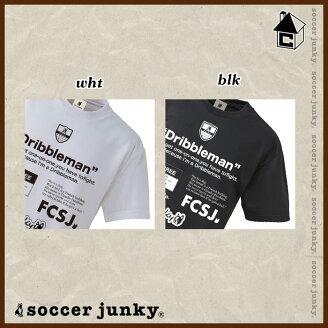 SoccerJunky【サッカージャンキー】プラシャツ〈サッカーフットサルゲームシャツユニフォームobrigado〉SJ18001
