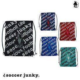 Soccer Junky【サッカージャンキー】ジムサック 〈サッカー フットサル 小物入れ シューズケース バッグ パンディアーニくん〉SJ21067